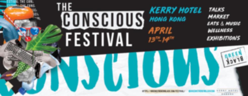 Concious Festival by GITNB HK 2019 FB.jp