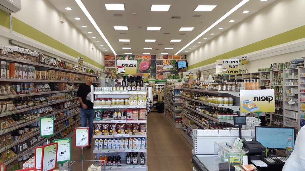Nitzat Haduvdevan Shop light