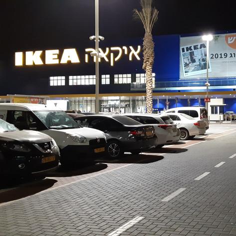 IKEA Beer Sheva