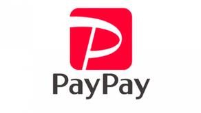 PayPay決済ができるようになりました。