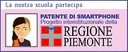logo_patente.png