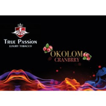 "True Passion Shishatabak""Okolom Cranbrry"""