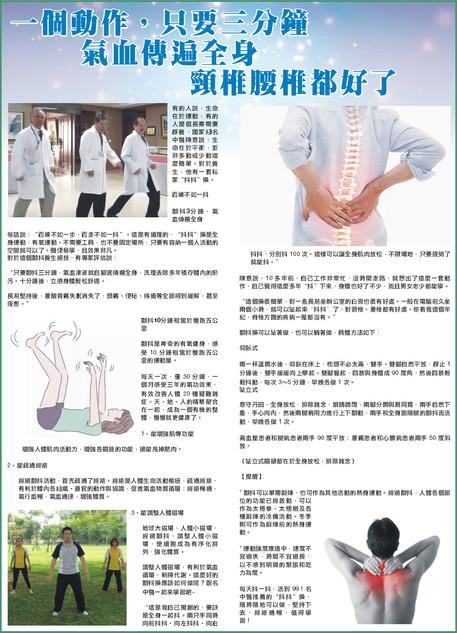健康稿 25-09-18.jpg