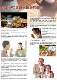 健康稿 04-12-18.jpg