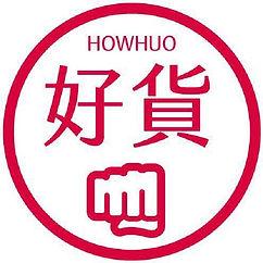howhuologo.jpg