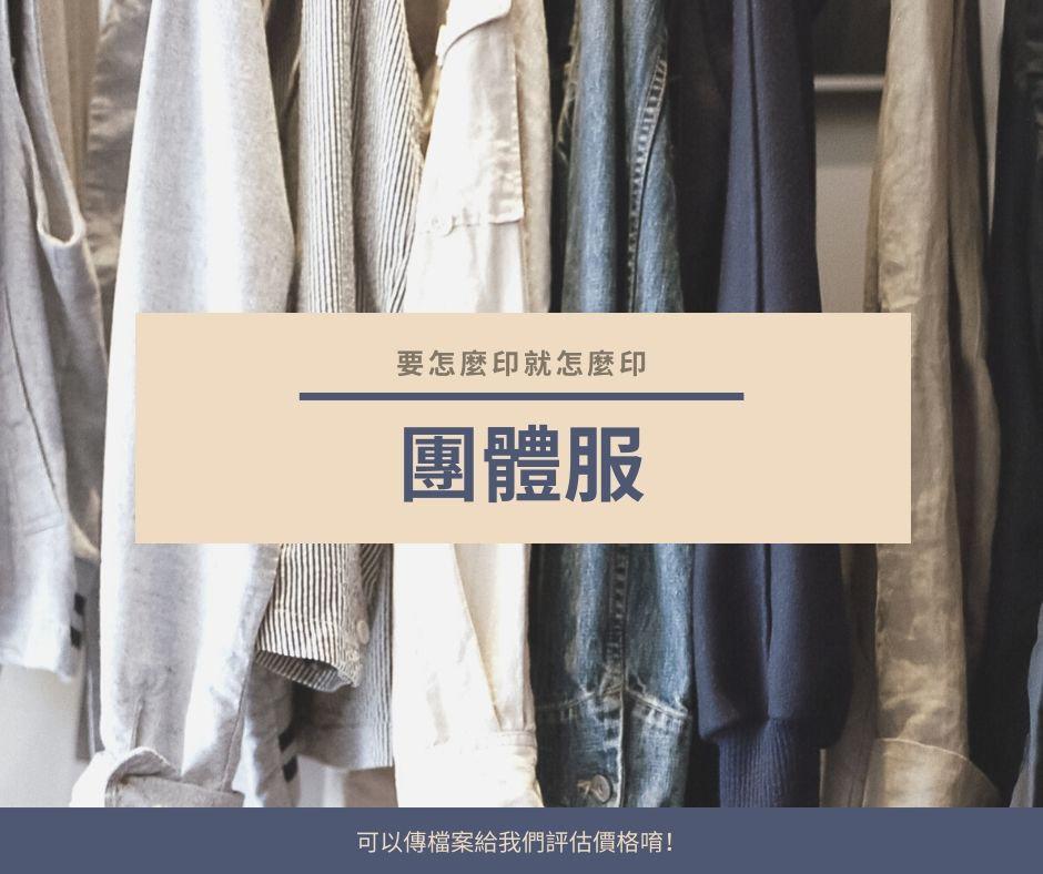 好貨行 購物須知 (1).jpg