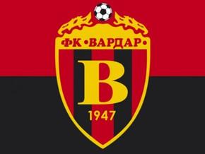 Вардар оди во Втората фудбалска лига!