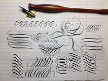 каллиграфия рисование.jpg