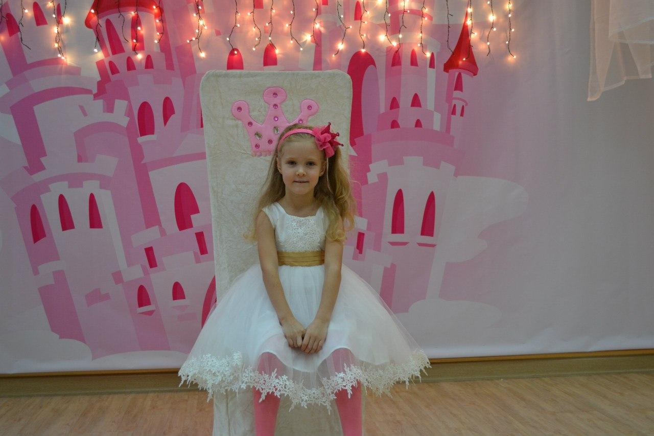 Принцесса на троне.