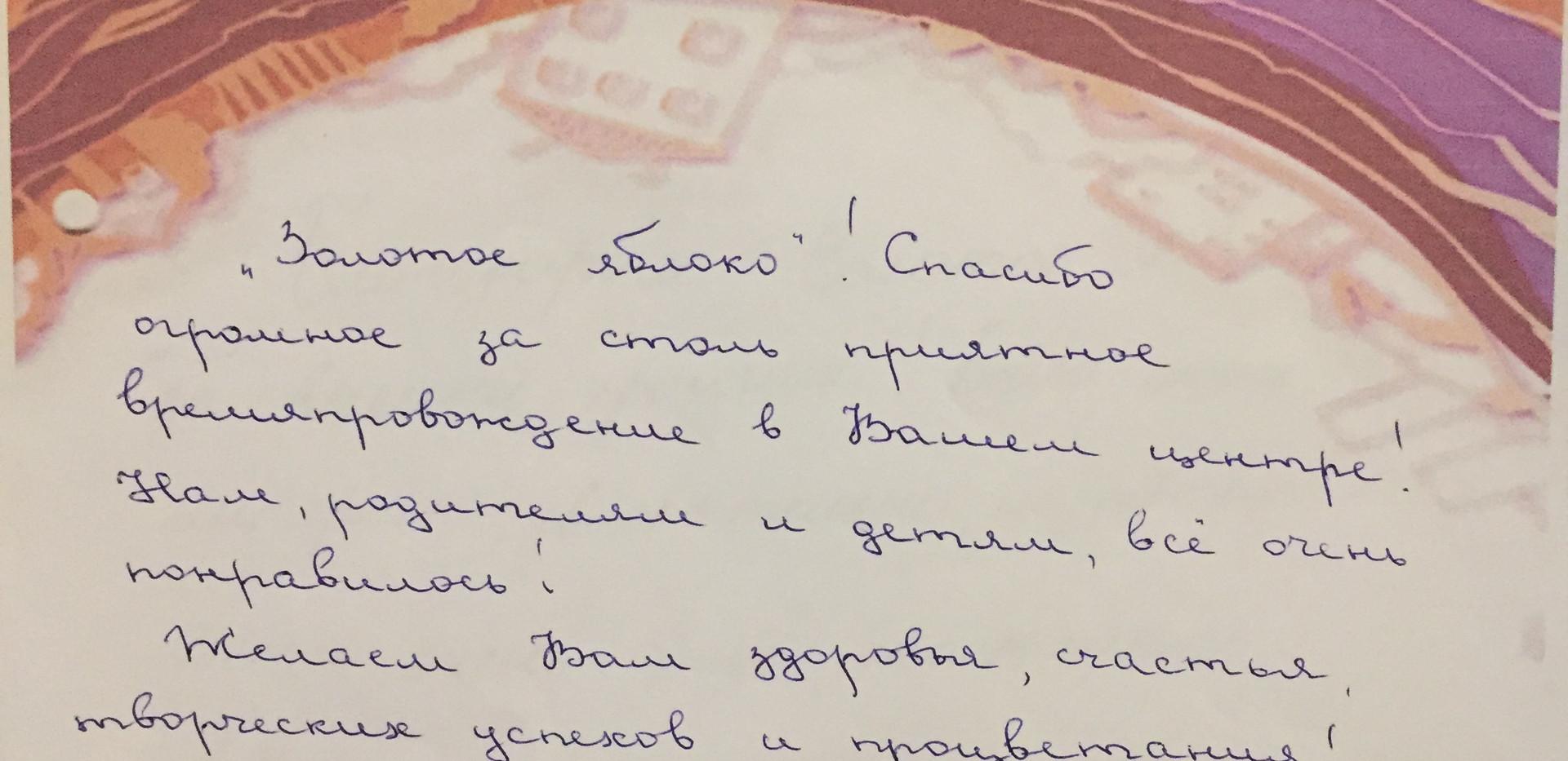 НГ КВЕСТ космос + дискотека  2 класс .JP