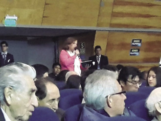 "Audiencia Pública ""Crisis del Agua en el Perú"""