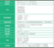 EU Plug 智能插座(歐規)產品規格表