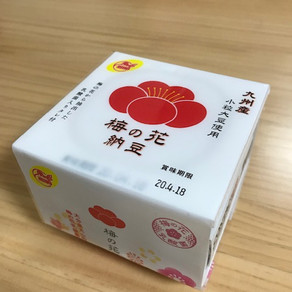 梅の花乳酸菌入りの納豆が発売されました!