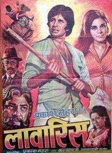 English Hindi Ajooba Kudrat Ka