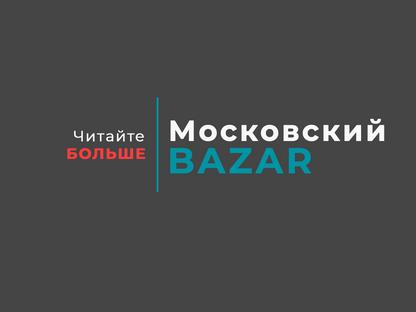 Ютуб-канал BazArt