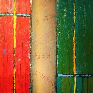 заборные надписи