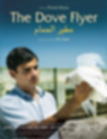 THE DOVE FLYER - NISIM DAYAN