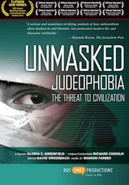 UNMASKED-JUDEOPHOBIA -Gloria greenfiled