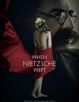 When Nietzsche Wept.png