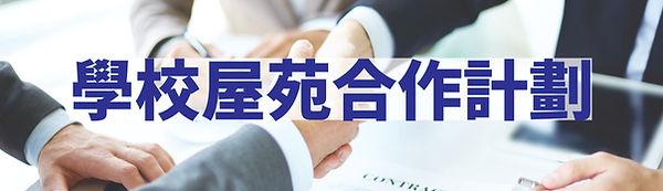 HandShake-01.jpg