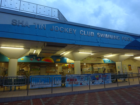 沙田賽馬會游泳池常規課程招生