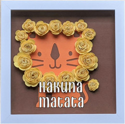 Blooming Box- Lion- Hakuna Matata.JPG