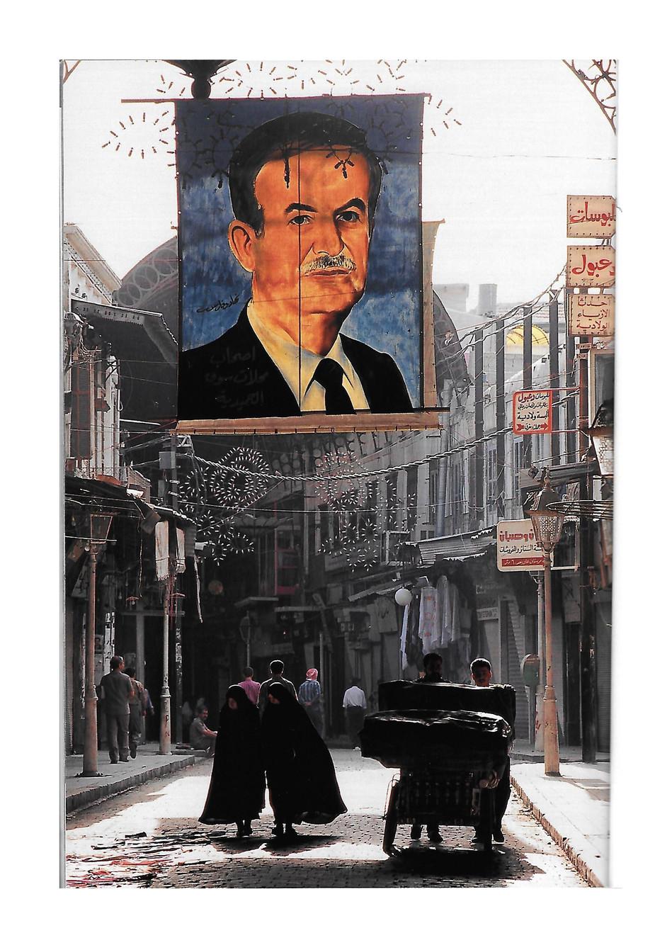 (1996) Hafez al-Assad.jpg