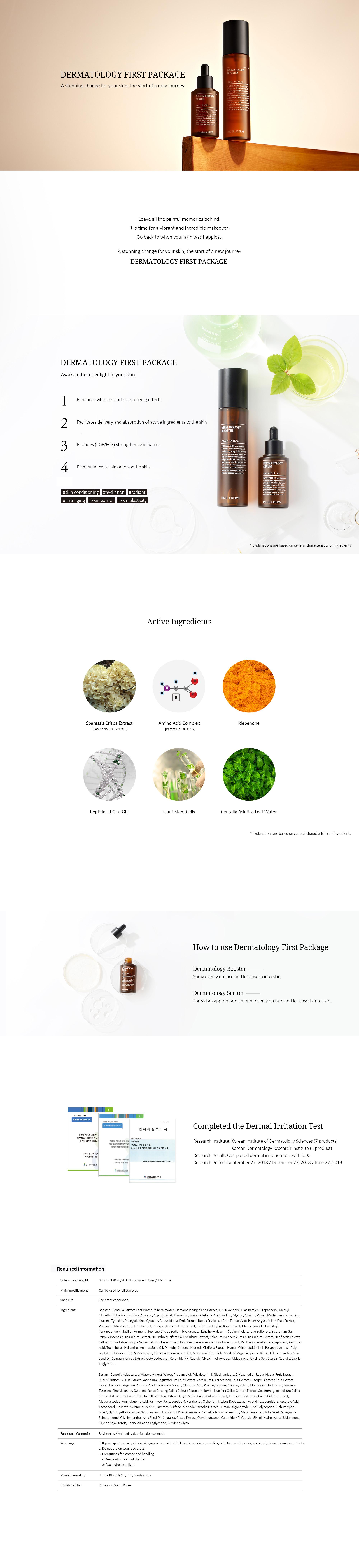 Dermatology First Package.jpg