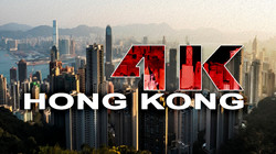 Hong Kong Globetrotter Alpha