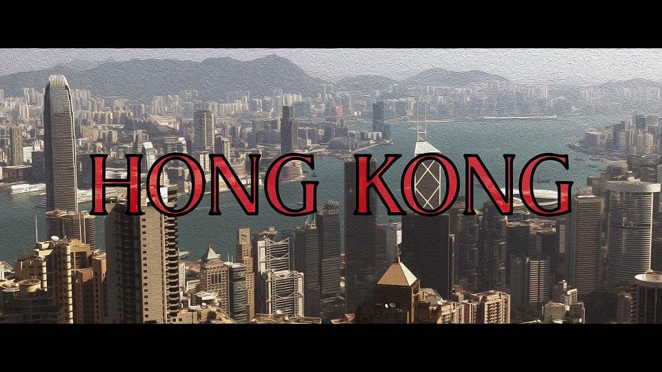 Hong Kong Enter The Dragon Globetrotter