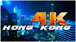 Hong Kong Blade Runner Globetrotter Alph
