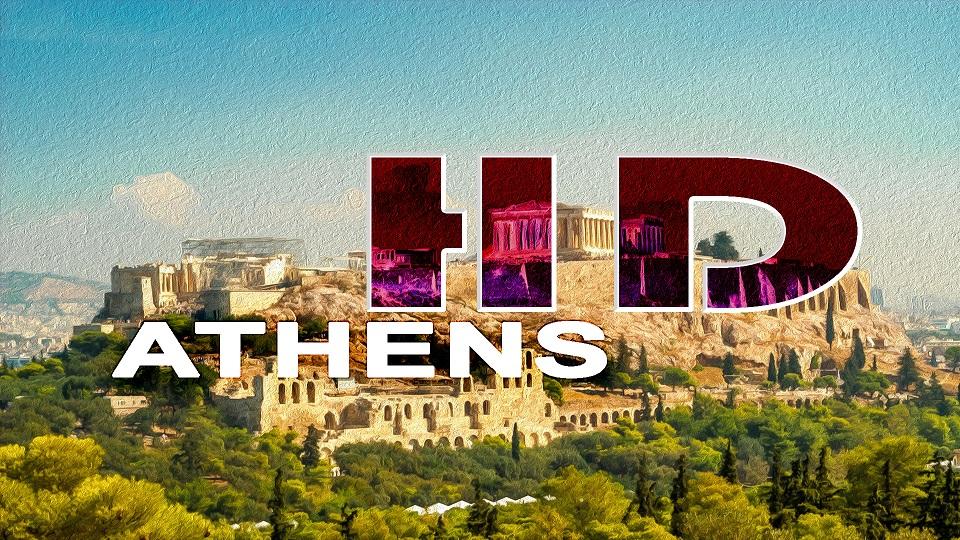 Athens Globetrotter Alpha