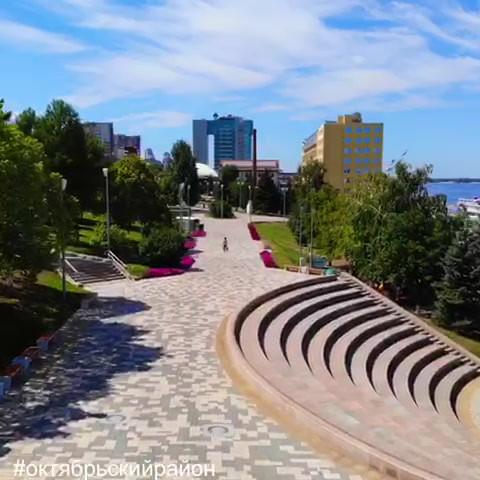VIDEO-2020-08-05-14-44-58.mp4