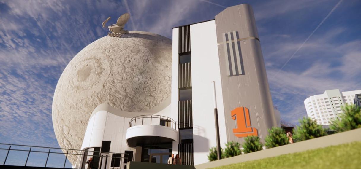 Проект Самарского планетраия