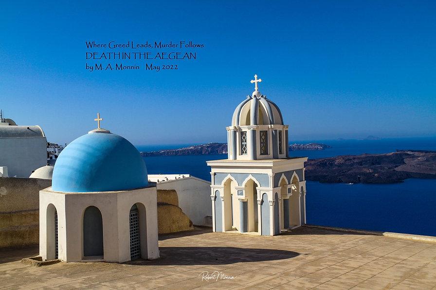 SantoriniSigned.jpg