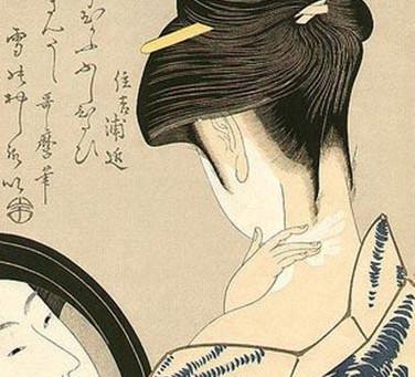 The sleepy Samurai – a Japanese Tale