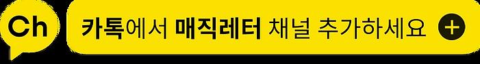 sentence_type (2).png