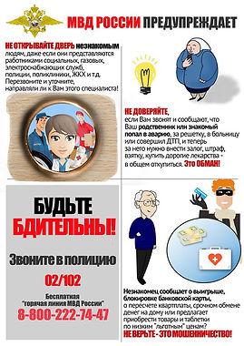 pamyatka_1_oktyabrya.jpg