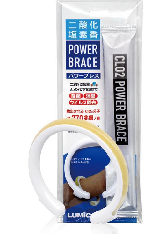 二氧化氯香POWER BRACE