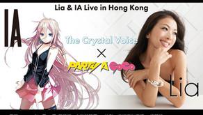 Lia & IA Live in Hong Kong