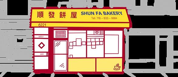 shunfa-bakery-hero.png