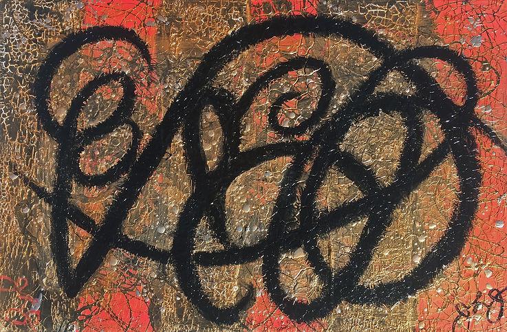 glyph 22.jpg