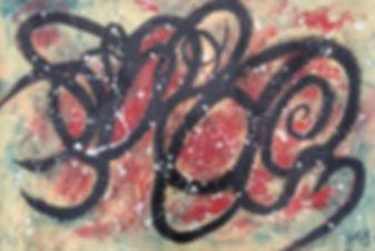 glyph 23.jpg