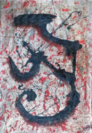 glyph 81.jpg