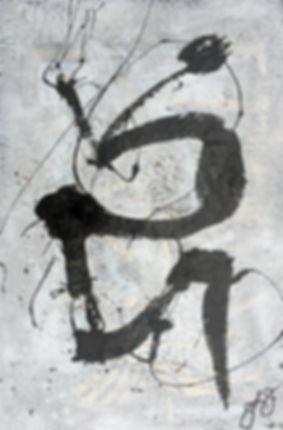 glyph 63.jpg