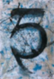 glyph 80.jpg