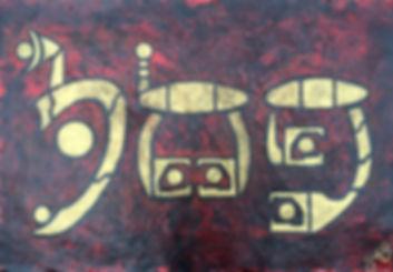 glyph 54.jpg