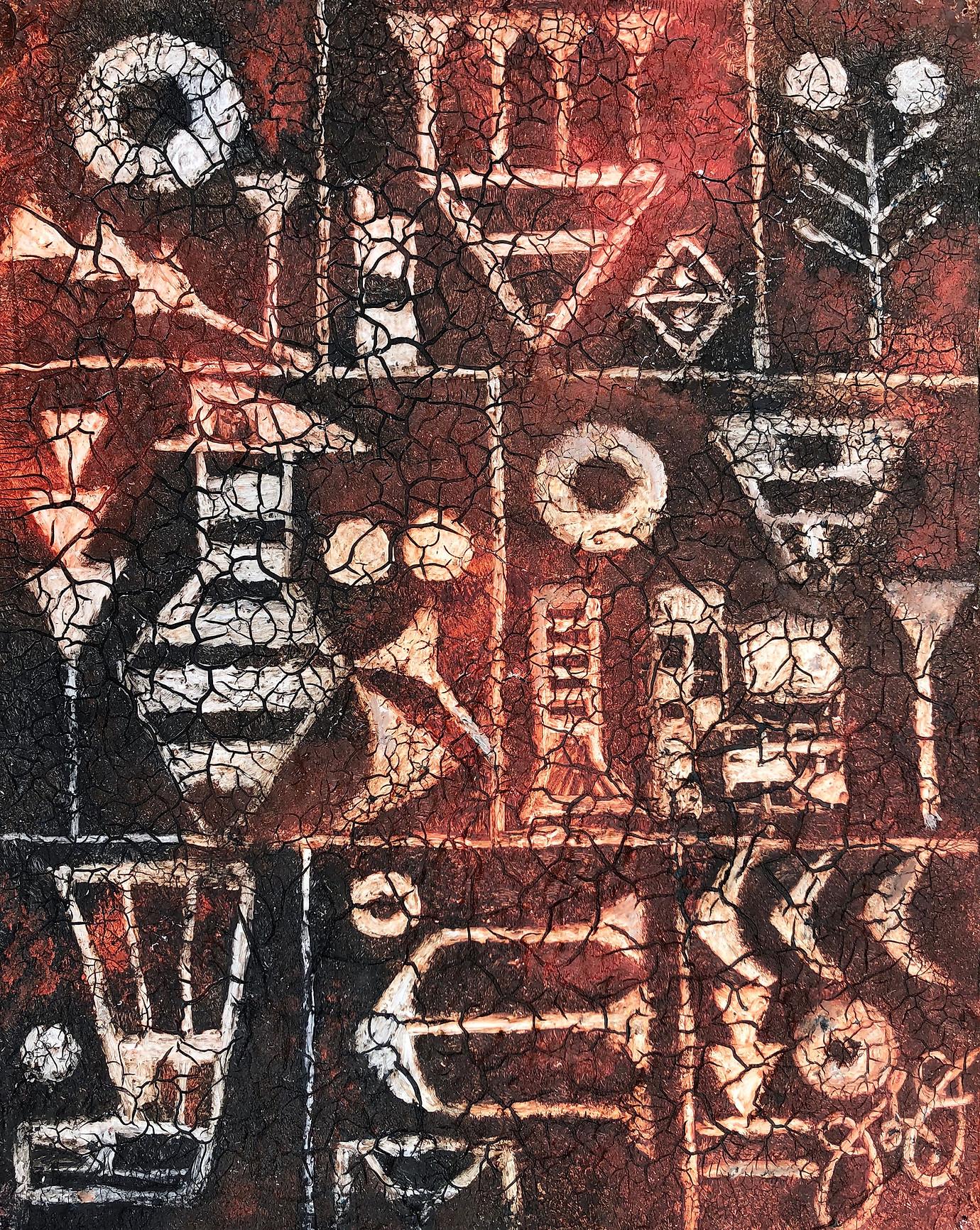cuneiform 2.jpg