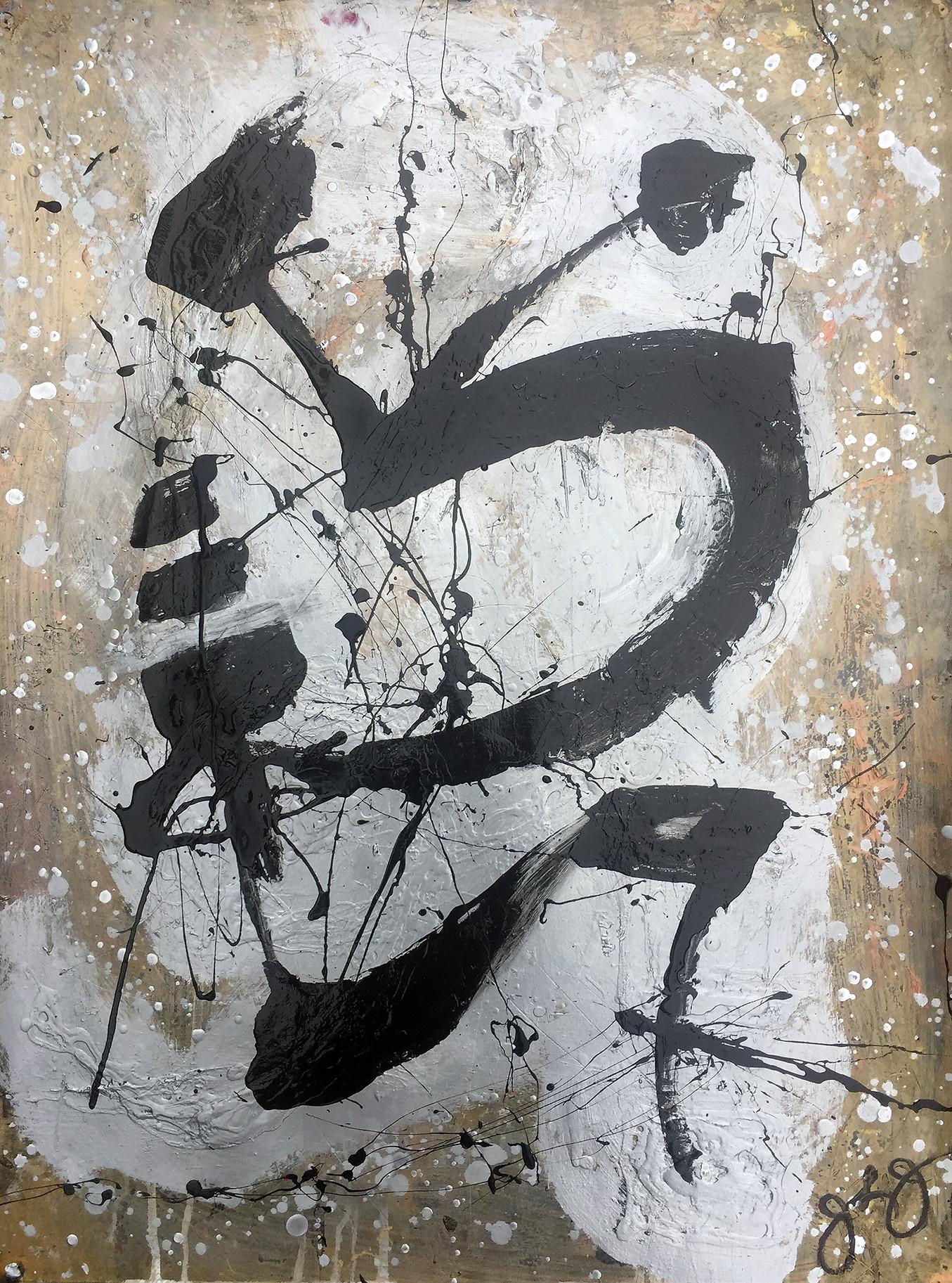 glyph 75.jpg