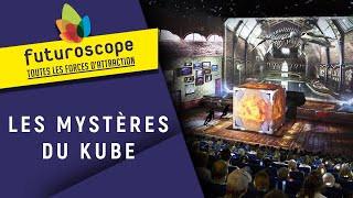 Futuroscope Kube.jpeg
